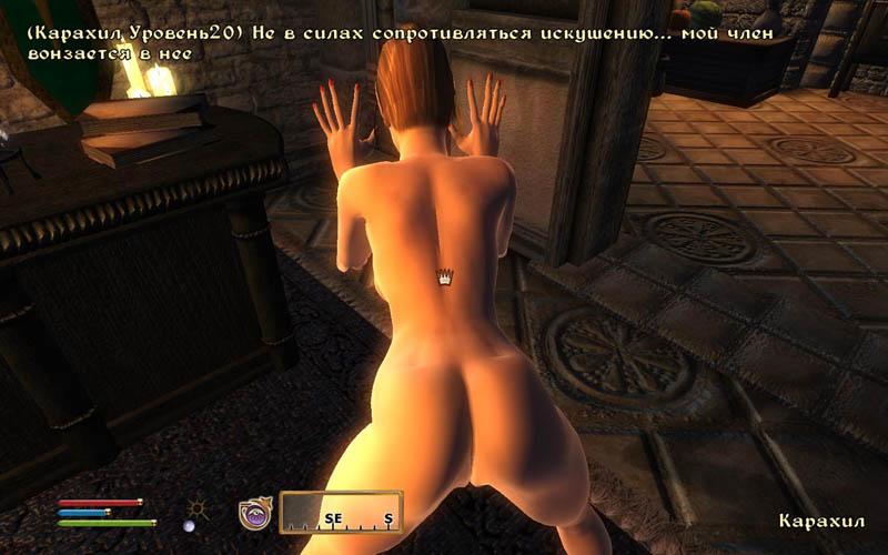 oblivion-chiti-na-seks